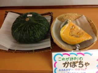 20140906-kuriajikabotya3.JPG
