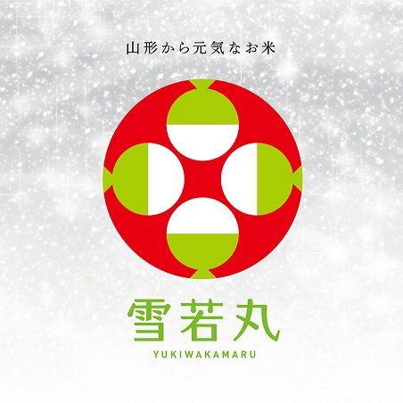 20200115-yukiwakamaru.jpg